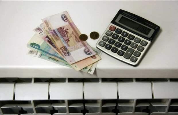 Глава Башкирии потребовал сделать перерасчёт платежей за отопление