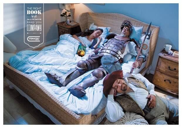 Чудесная реклама израильской книготорговой сети: читайте больше!
