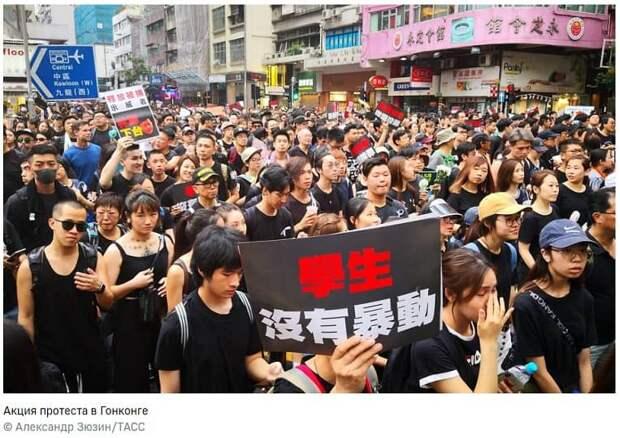 Массовые протесты в Гонконге — сотни тысяч демонстрантов