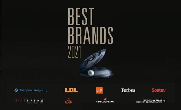 В Москве назовут лучшие российские бренды