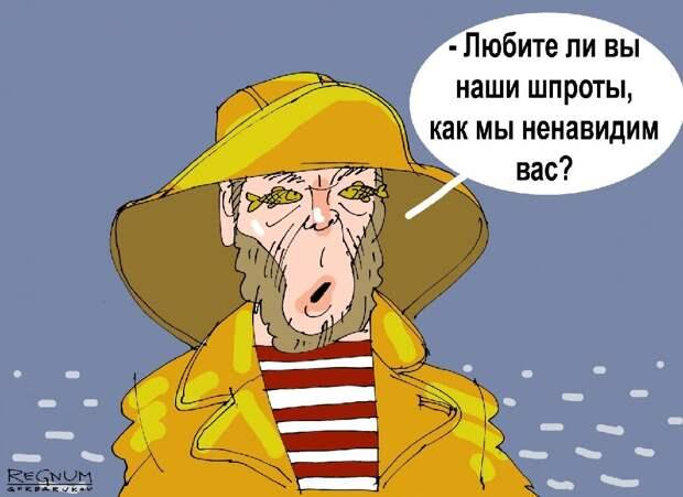 Импорт латвийских шпрот в Россию: наша глупость или такая доброта?