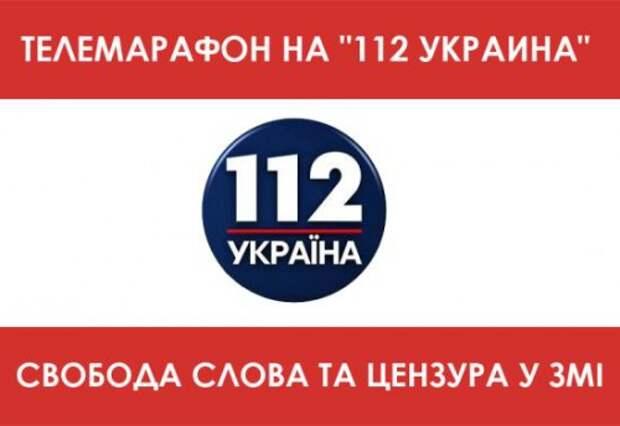 Телевизионные шоры Украины