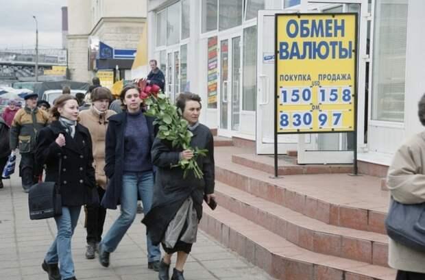 Титов назвал экономический кризис в России более серьёзным, чем дефолт 98-го года