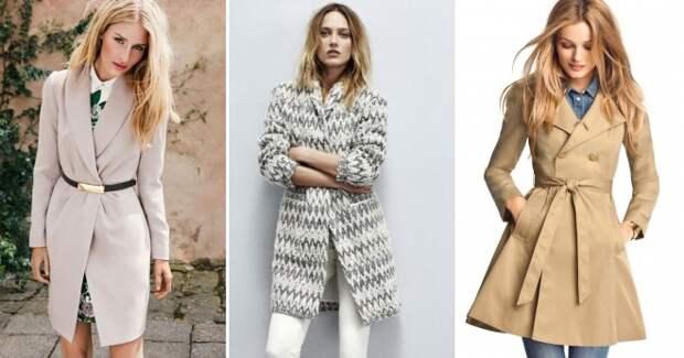 Верхняя одежда осень 2017 для женщин – что будет модным в новом сезоне?