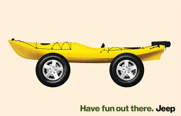 Мяч на колесах – это джип