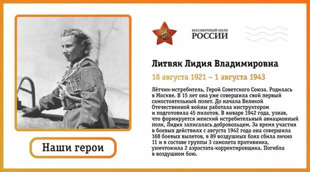 """""""Белая лилия"""" Сталинграда."""