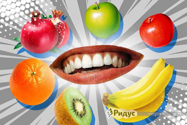 Стоматолог назвал норму фруктов в день, которая не повредит зубную эмаль