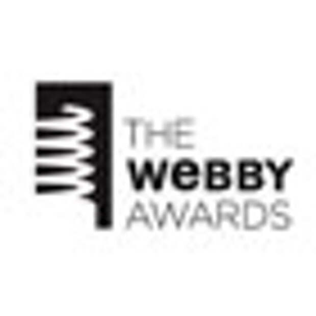 Webby Awards приглашает российских участников