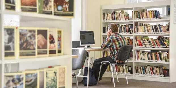 Собянин выделил гранты на повышение зарплаты сотрудников муниципальных учреждений культуры