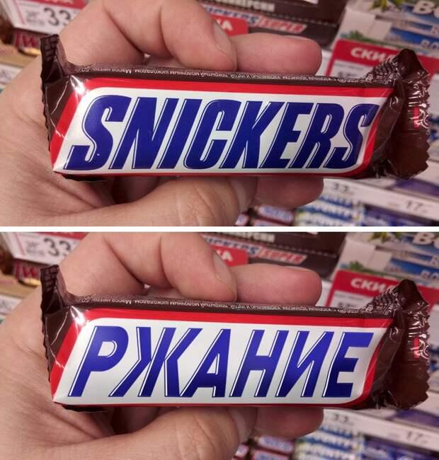 15+ названий брендов, которые при переводе на русский язык вызывают приступ дикого смеха