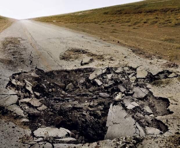 Разбитая дорога