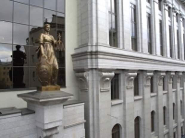 ПРАВО.RU: РГУП отказался от переподготовки впервые назначенных судей