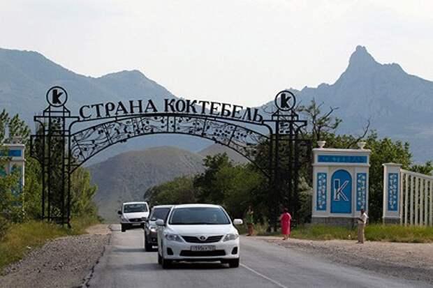 В Крыму разгорелся скандал вокруг Коктебеля