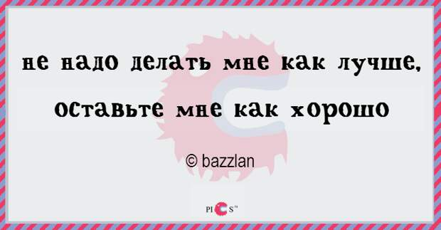 2strs01