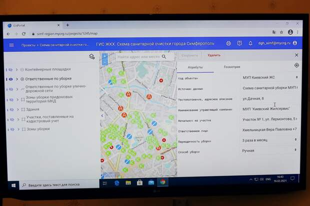 Власти Симферополя разработали интерактивную карту уборки улиц