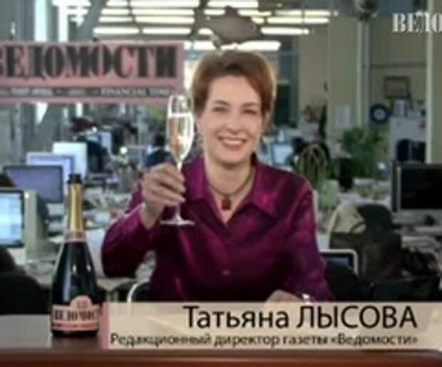 «Ведомости» отмечают юбилей – главред пьет прямо на рабочем месте