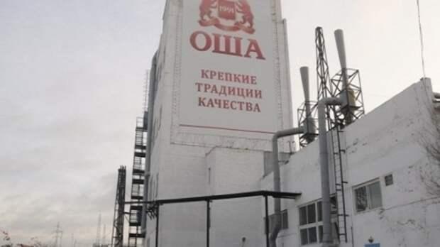 Товарный знак ЛВЗ «Оша» купил предприниматель изБашкортостана
