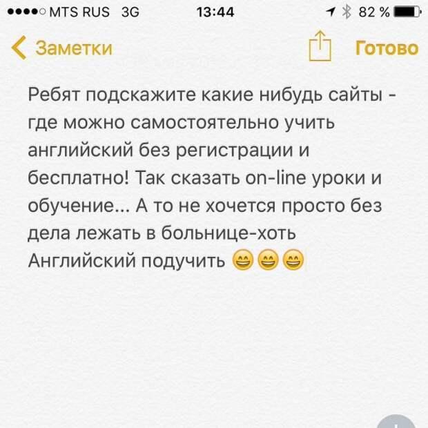 Экс-участница «Дома-2» Юлия Исаева попала в психиатрическую больницу