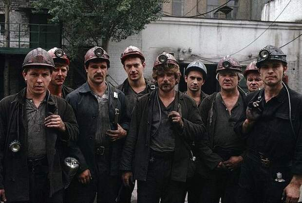 Советский Донецк.