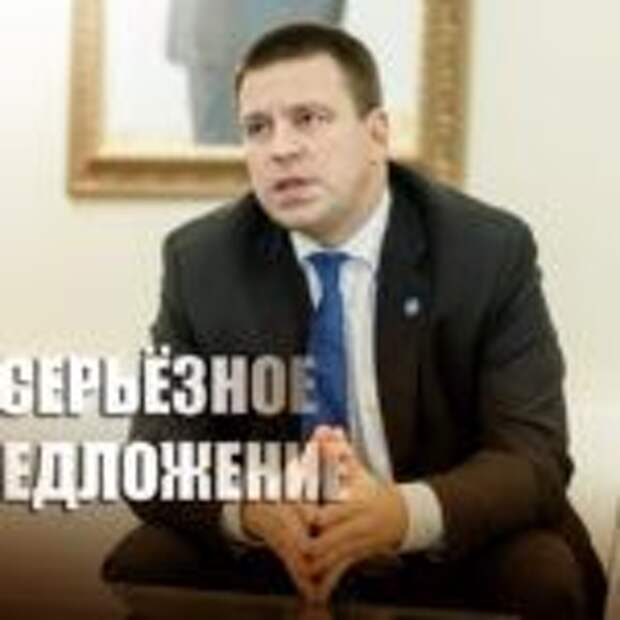 «Вечны и неотчуждаемы»: Референдум о браке «привёл» Эстонию к вопросу о вхождении в состав РФ