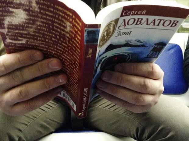 Книга о жизни за колючей проволокой и о тех, кто там работает книги, метро, чтение