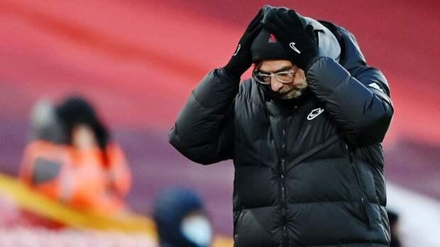 Клопп — о серии домашних поражений «Ливерпуля»: «Дело не в «Энфилде», это общая проблема»