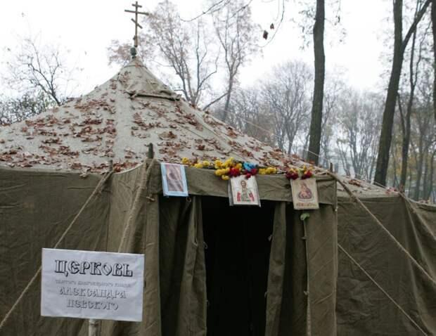 Палаточный
