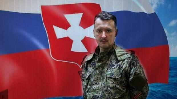 http://www.pravda-tv.ru/wp-content/uploads/2014/05/7r19.jpg