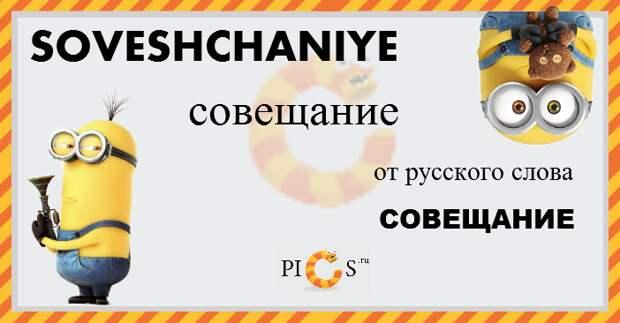 Учим языки, путешествуем и щемим мужчин – программа воскресного дайджеста Pics.ru