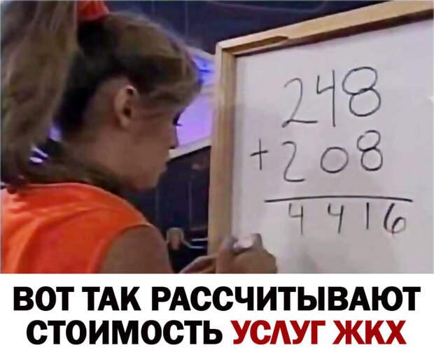 Я, Кулакова Мария Петровна, решила присоединиться к санкциям против стран Запада...