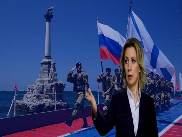 Россия ответила на протест США, заявленный в связи с военно-морским парадом в Крыму и Севастополе