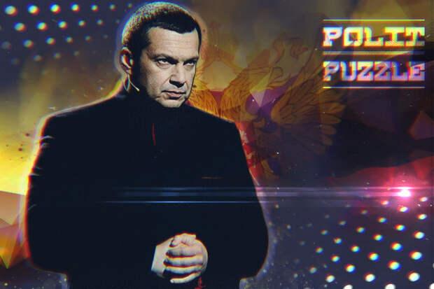 Соловьев в эфире задал неудобный вопрос сыну Киселева, получившему орден от Путина
