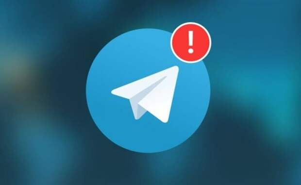 Ряд телеграм-каналов о Витебске признали экстремистскими
