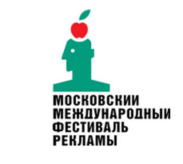 Moscow Day от ММФР  на Корейской Неделе Рекламы