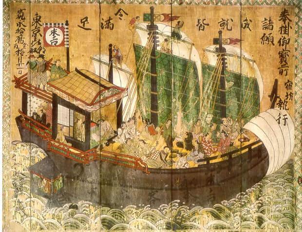 Японские пираты вако.