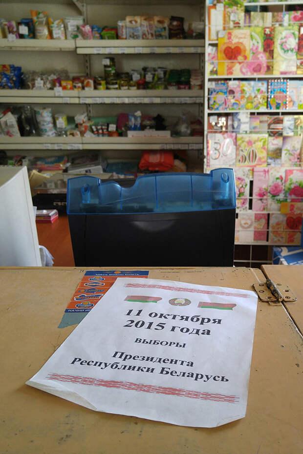 Обратно в СССР: Белорусская почта