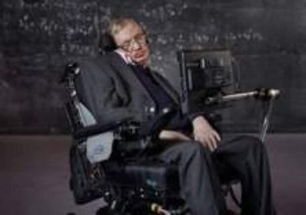 Инвалидное кресло Хокинга уйдет с молотка