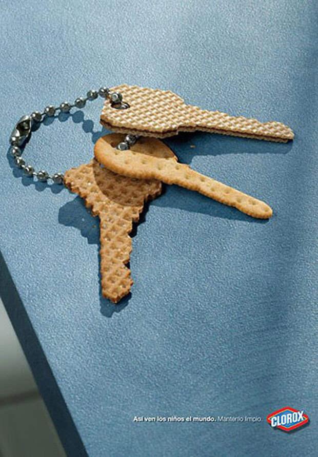 Ключи на завтрак, дверная ручка на обед