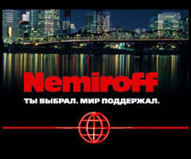 Украинский кинофонд (UCF) и международный бренд Nemiroff представят украинское кино в Берлине