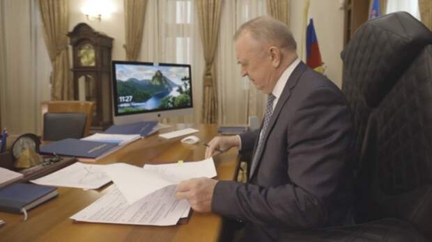 Нового главу выберет Торгово-промышленная палата РФв2021 году