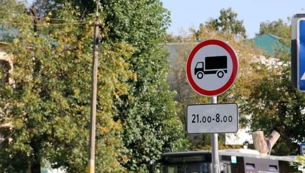 На дорогах Подмосковья заменили более 5,5 тыс дорожных знаков с начала года