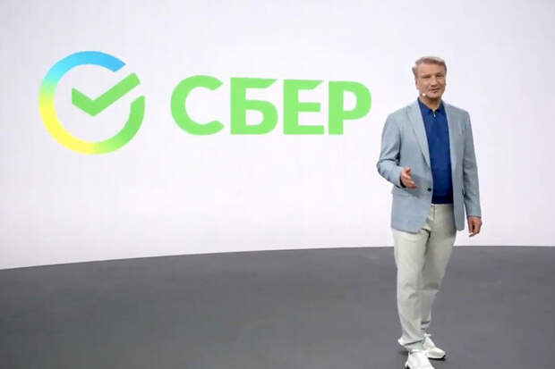 Сбербанк обновил логотип