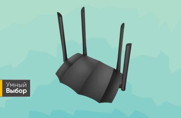 Wi-Fi роутер Tenda AC8: впечатляющий дизайн и высокая скорость
