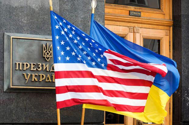 Политолог рассказал, как США использует Украину против России