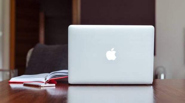 Apple представит новый MacBook Pro 18 октября