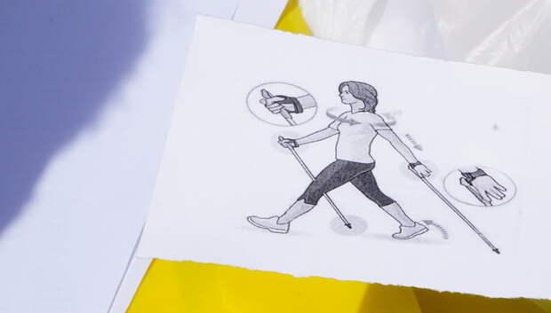 Бесплатное занятие по скандинавской ходьбе пройдет в Подольске в четверг