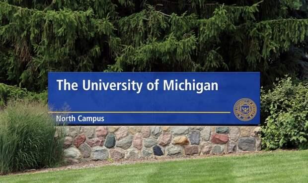 Университет Мичигана. Иллюстрация
