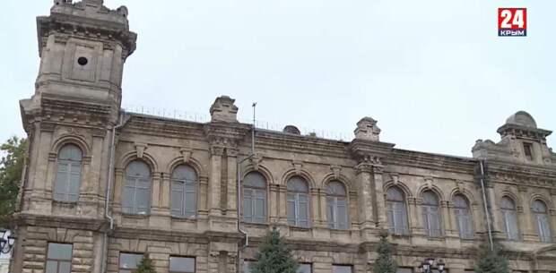 В Керчи бывшую гимназию имени Короленко отреставрируют почти за 500 миллионов рублей