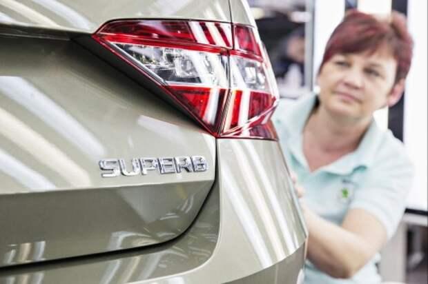 Первая Skoda Superb нового поколения сошла с конвейера
