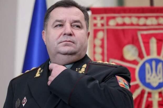 Минобороны Украины обвинило Москву в попытке сорвать выборы в стране